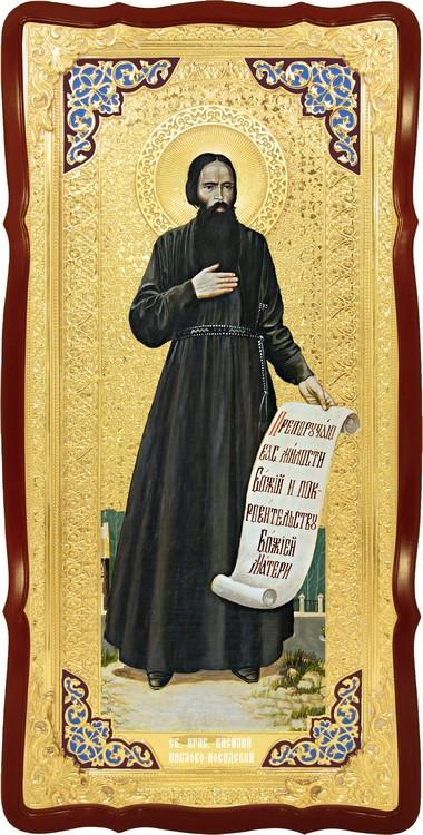 Каталог церковных икон: Святой Василий Павлово-Посадский