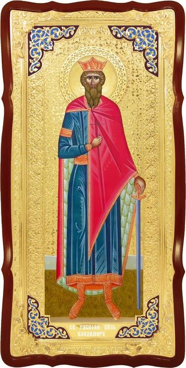 Храмовая икона Святой Владимир (византийская)