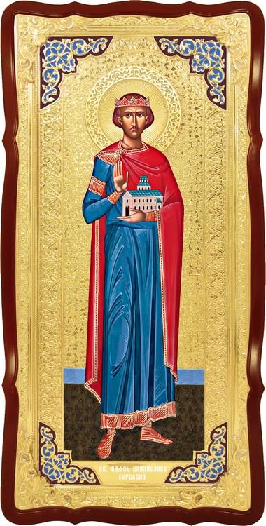 Большая церковная икона Святой Владислав Сербский