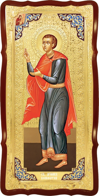 Большая ростовая икона Святой Вонифатий