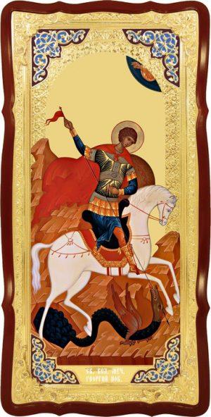 Большая икона для церкви Святой Георгий на коне виз