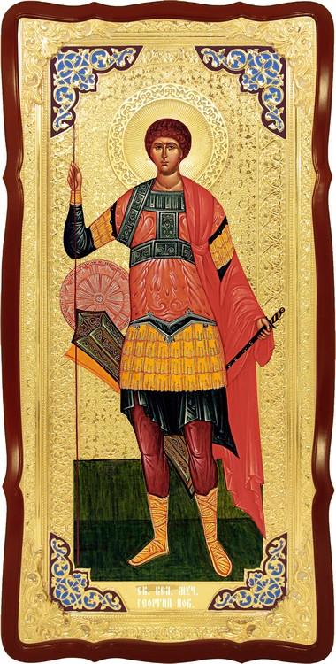 Ростовая икона для церкви Святой Георгий виз