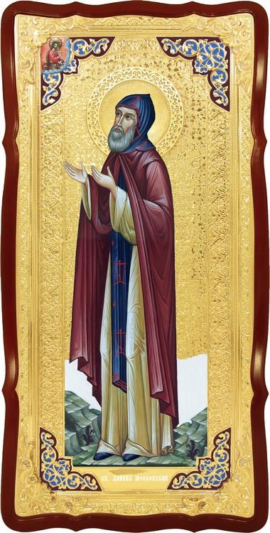 Настенная большая икона Святой Даниил Московский