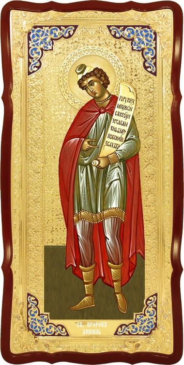 Христианская икона Святой Даниил пророк