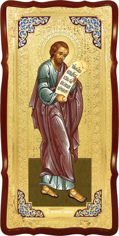 Церковная икона Святой Елисей пророк