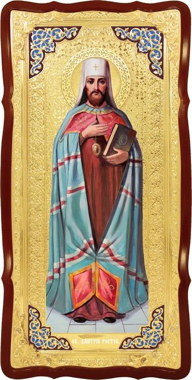 Образ на иконе: Святой Дмитрий Ростовский