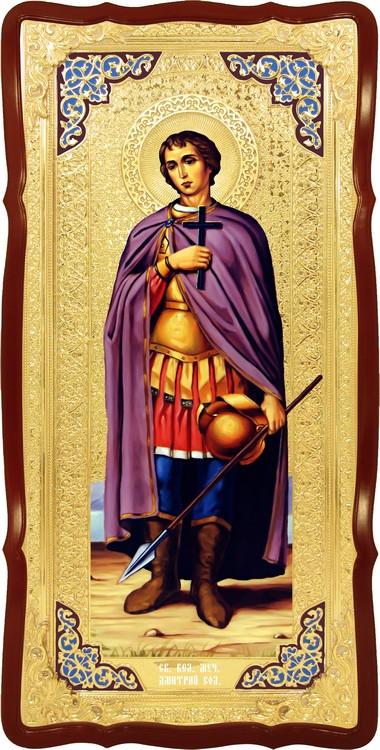 Образ православной иконы - Святой Дмитрий Солунский