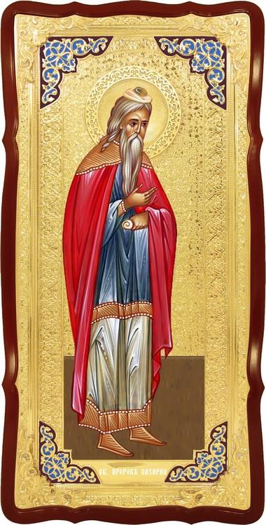 Ростовая икона Святой Захария пророк