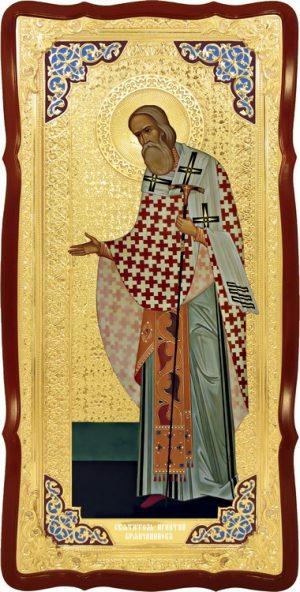 Большая икона Святой Игнатий Брянчанинов