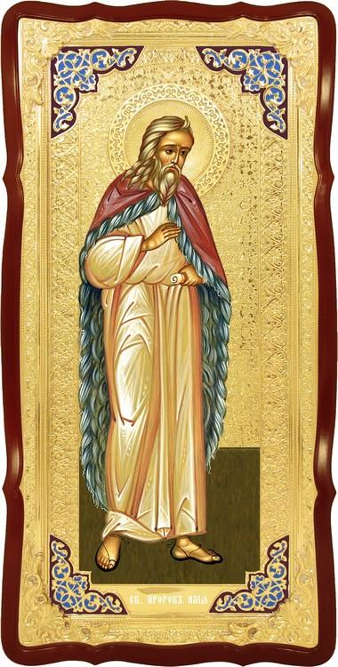 Церковная большая икона Святой Илья пророк