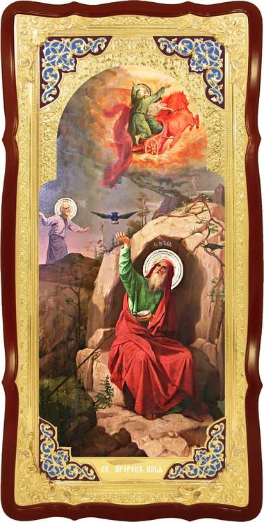 Большая икона Святой Илья пророк на колеснице