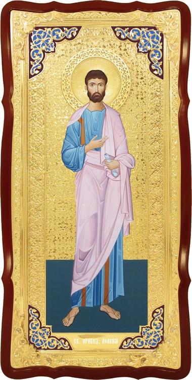 Икона домашнего иконостаса Святой Иоаким