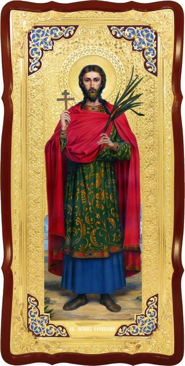 Образ православной иконы - Святой Иоанн Сочавский