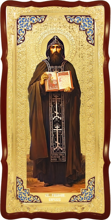 Большая церковная икона Святой Кирил