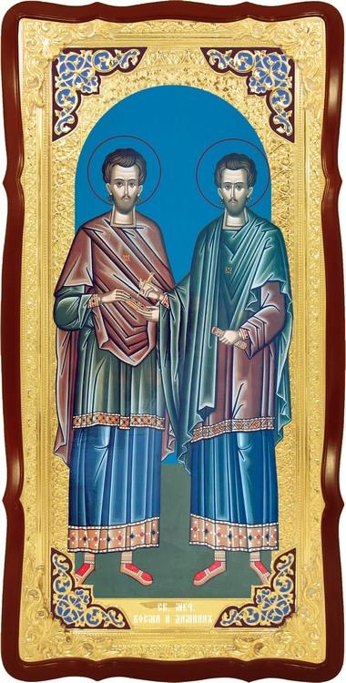Икона для церкви Святые Косьма и Дамиан