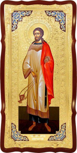 Большая икона для церкви Святой Лаврентий