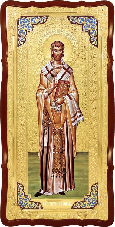 Икона для иконостаса Святой Леонид