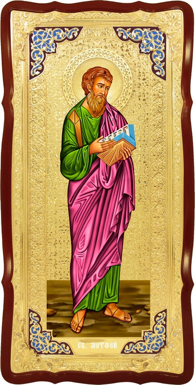 Настенная церковная икона Святой Матфей