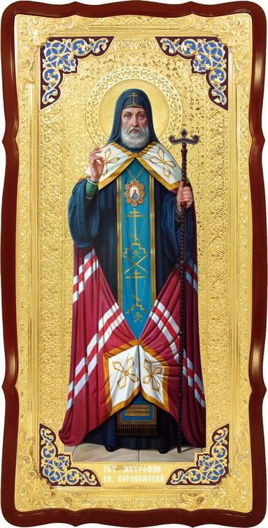 Настенная икона Святой Митрофан Воронежский
