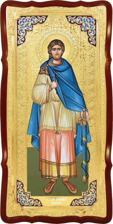 Образ православной иконы - Святой Никита