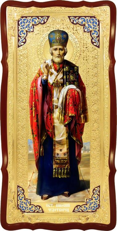 Каталог икон православных: Святой Николай в митре