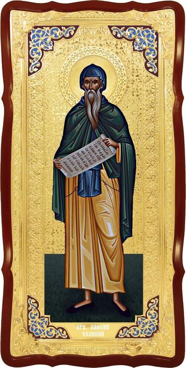 Большая икона Святой Паисий великий
