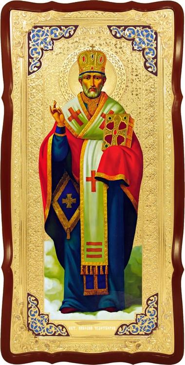 Каталог церковных икон: Святой Николай в митре (желтая)