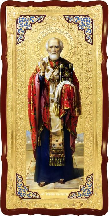 Церковная икона Святой Николай в ризе