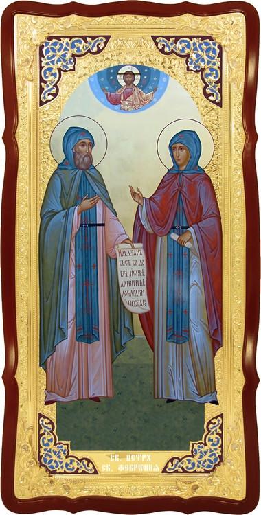 Большая храмовая икона Святые Петр и Феврония