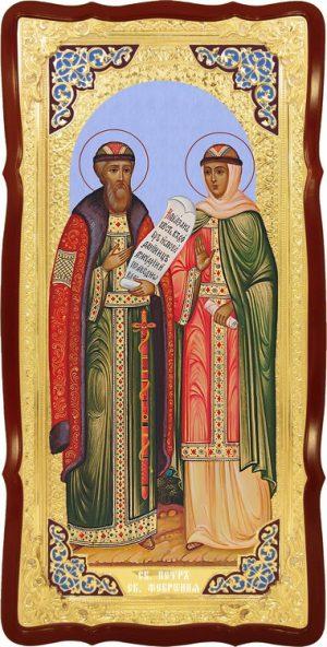 Большая ростовая икона Святые Петр и Феврония