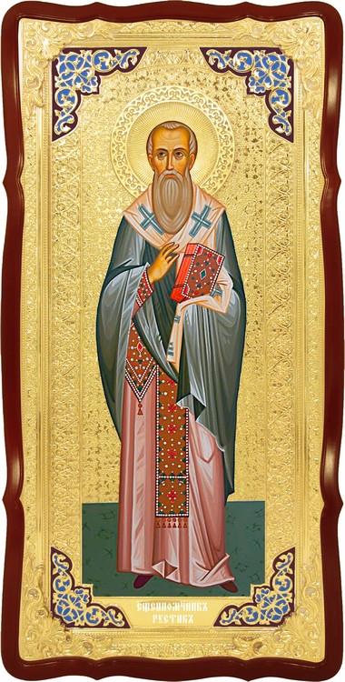 Большая икона для церкви Святой Рустик Парижский