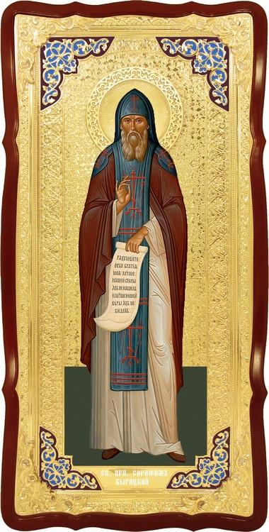 Икона настенная Святой Серафим Вырицкий
