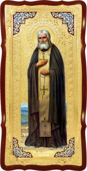Большая настенная икона Святой Серафим