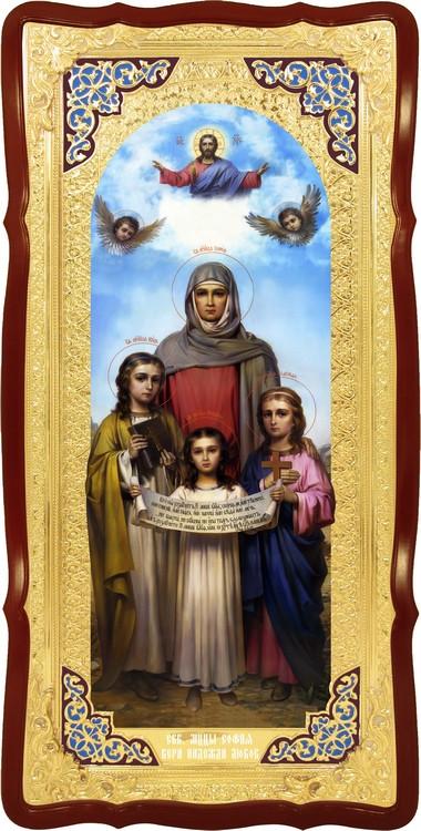 Образ на иконе: Святые София Вера Надежда Любовь