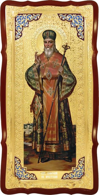 Образ православной иконы - Святой Софроний Иркутский