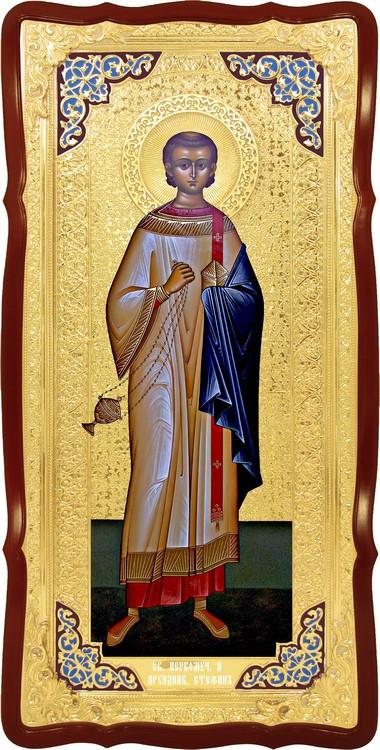 Храмовая икона Святой Стефан архидиакон