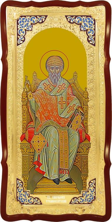 Каталог церковных икон: Святой Спиридон на троне