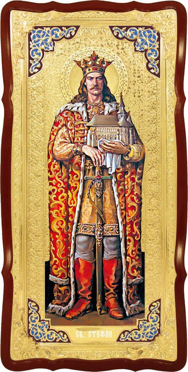 Большая икона Святой Стефан Великий