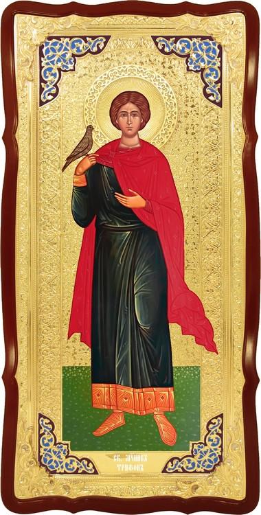 Церковная большая икона Святой Трифон