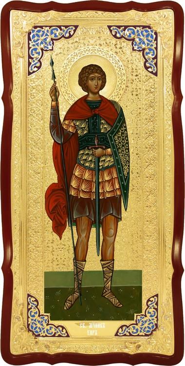 Икона для церкви Святой Уар в ризе