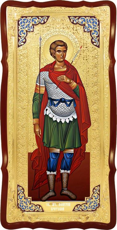 Ростовая икона Святой Фанурий Критский