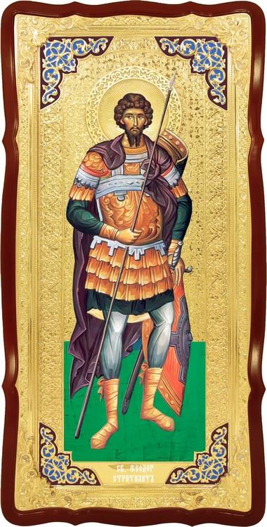 Большая икона для церкви Святой Феодор стратилат