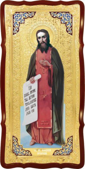 Большая настенная икона Святого Феодосия Печерского