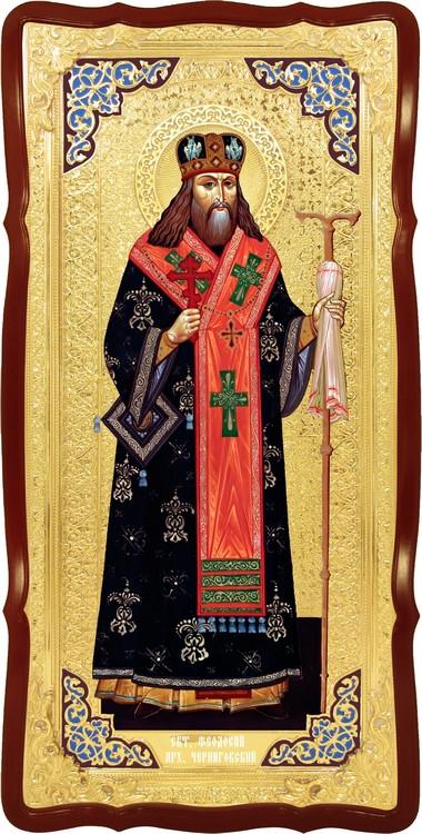 Настенная церковная икона Святой Феодосий Черниговский