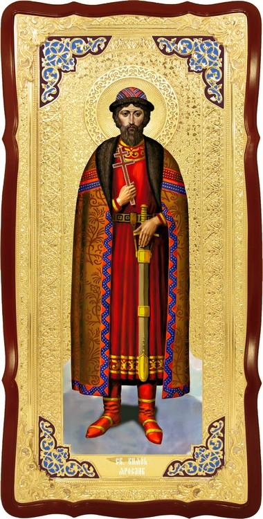 Настенная большая икона Святой Ярослав