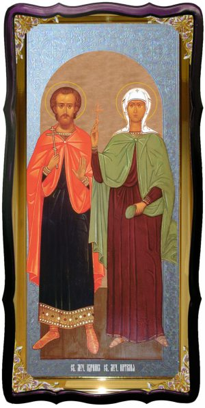 Христианская церковная икона Святые Адриан и Наталия