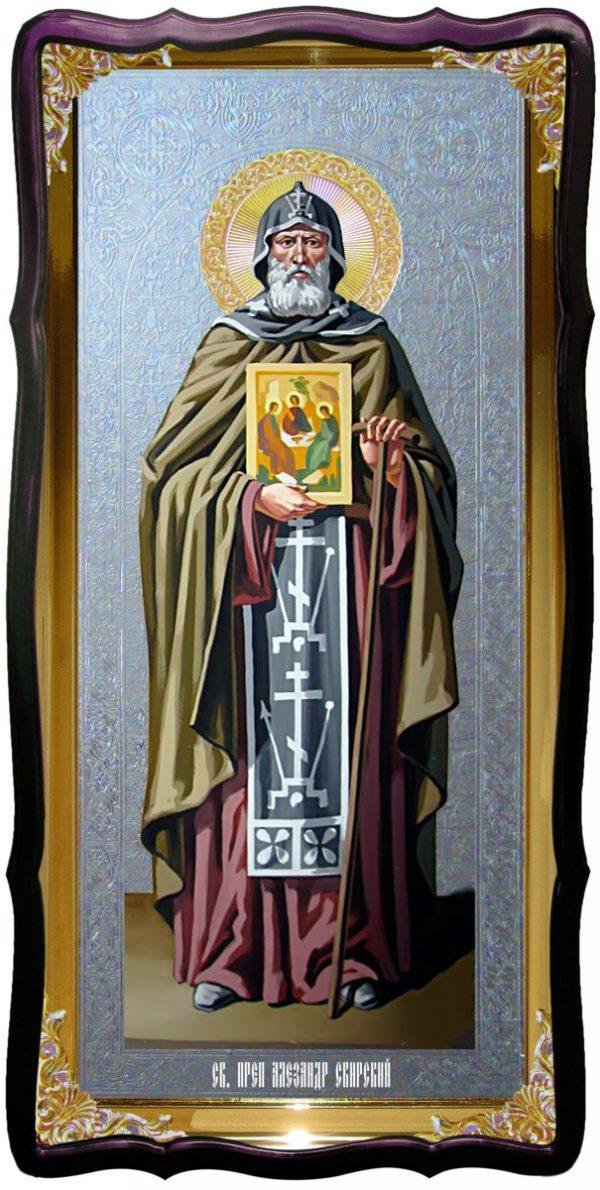 Образ православной иконы - Святой Александр Свирский
