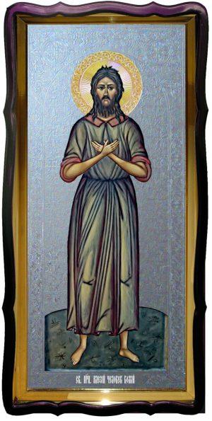 Каталог икон православных: Святой Алексий Человек Божий