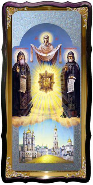 Святые Амфилохий и Иов церковная икона
