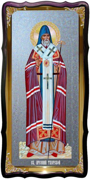 Святой Арсений тверской церковная большая икона